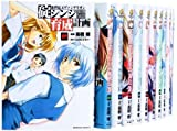 Neon Genesis EVANGELION Ikari Shinji Ikuseikekaku Comic set Vol.1 to 16 (Japanese)