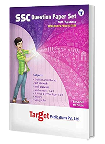 Std 10th Question Paper Set with Solutions, English Medium