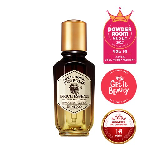 SKINFOOD ROYAL HONEY PROPOLIS Essence by Skin Food