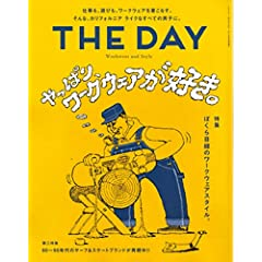 THE DAY 表紙画像