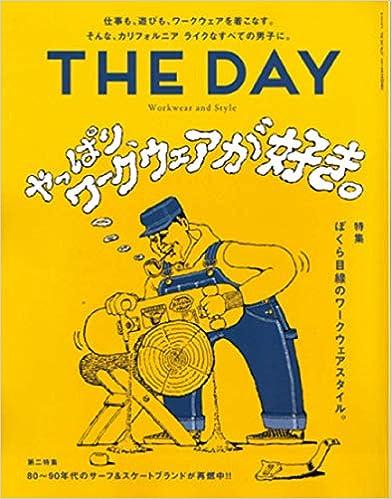 THE DAY (ザデイ) No. 27, manga, download, free