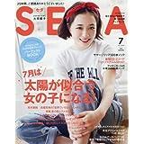 SEDA 2016年7月号 小さい表紙画像