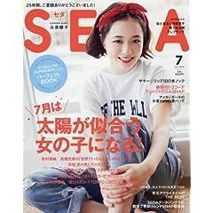 SEDA 最新号 サムネイル