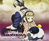 Tales Of Xillia 2 (Original Soundtrack)