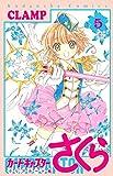 Cardcaptor Sakura Clear Card Vol.5