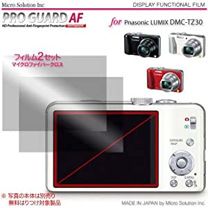 Micro Solution Digital Camera Anti-Fingerprint Display Protection Film (Pro Guard AF) for Panasonic Lumix DMC-ZS20 (DMC-TZ30) // DCDPF-PGLTZ-B