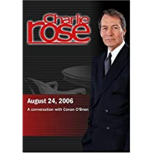 Charlie Rose with Conan O'Brien