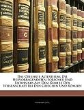 Das Gelehrte Alterthum, Hermann Göll, 1142027953