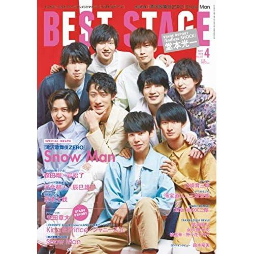 BEST STAGE 2019年4月号 表紙画像