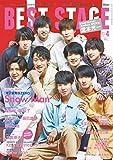 BEST STAGE(ベストステージ) 2019年 04 月号 [雑誌]