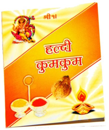 Amazon Com Haldi Kumkum Packets 20 Packets Other Products