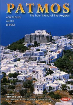 Patmos: The Holy Island of The Aegean