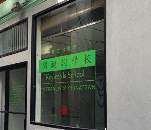 Download San Francisco Chinatown Keywords School pdf