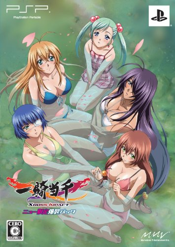 Ikki Tousen: Xross Impact (New Gentei Bakuretsu Pack) [Japan Import]