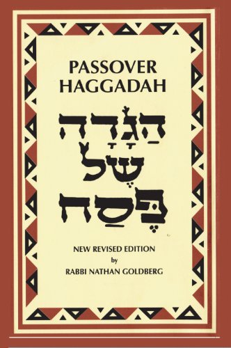 Passover Haggadah: A New English Translation and Instructions for the Seder (English Edition)