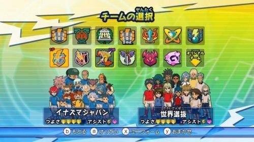 inazuma eleven xbox 360 game