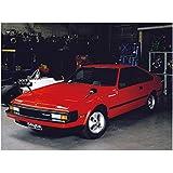 青島文化教材社 1/24 ザ・モデルカーシリーズ No.82 トヨタ MA61 セリカXX 2800GT 1982 プラモデル