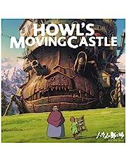 Howl's Moving Castle (Original Soundtrack) (Vinyl)