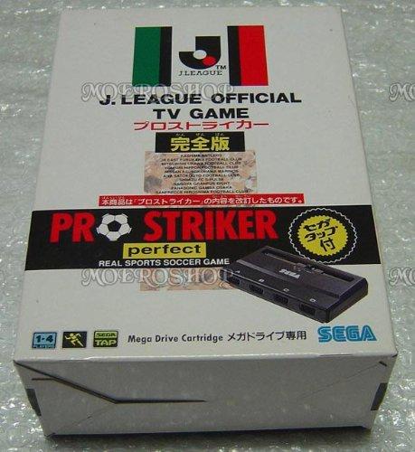 Jリーグプロストライカー完全版 MD