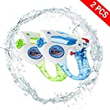 Yojoloin 2 Pack Water Blaster Super Water Gun Soaker Squirt 200CC Moisture Capacity Party and Outdoor Activity Water Fun Blaster for Kids,Water War(Random 2PCS)