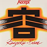 Accept: Kaizoku-Ban (Live in Japan) [Vinyl LP] (Vinyl)