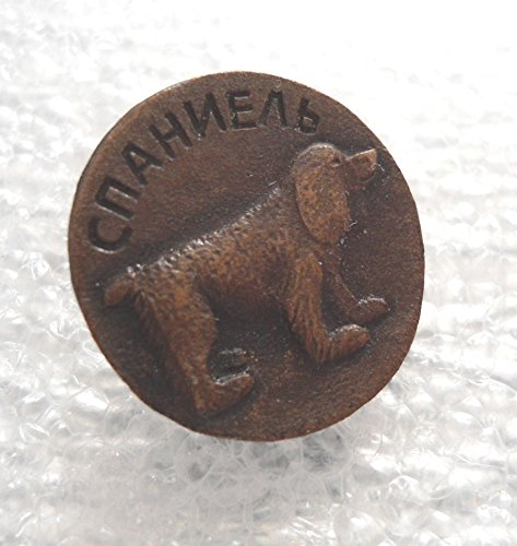 Vintage Soviet Russian USSR Dog Friend of Man Cocker Spaniel Pin Badge Rare