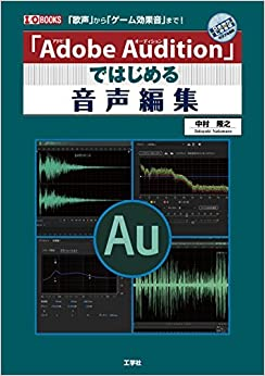 adobe audition 価格