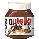 Ferrero Nutella 220g