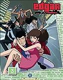 Edgar de la cambriole, saison 2, partie 3 - Edition Spéciale 4 DVD