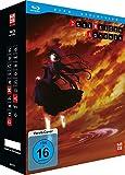 Dusk Maiden of Amnesia - Blu-ray Vol. 1 + Sammelschuber [Limited Edition]