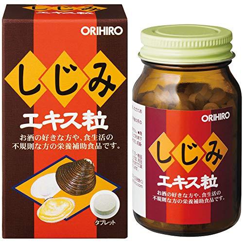 orihiro W Work to extract grain 240Grain