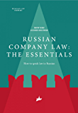 Russian Company Law: The Essentials (English Edition)