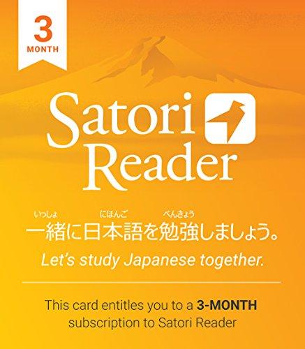 Satori Reader Gift Card, 3-Month -
