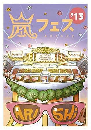 Amazon.co.jp   ARASHI アラフェ...