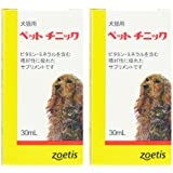 【2個セット】ペットチニック 犬猫用 30mL