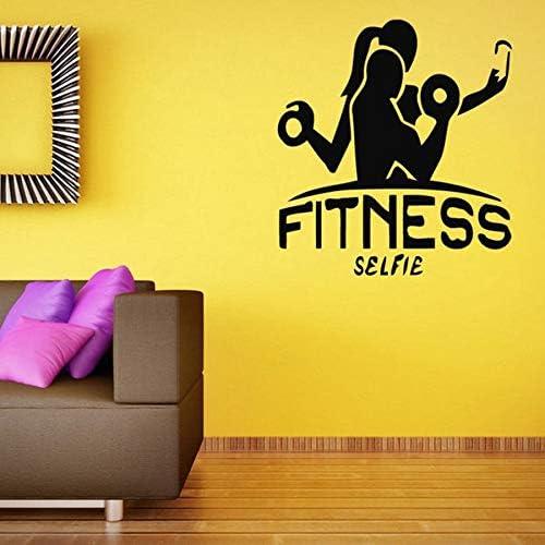 Tianpengyuanshuai Fitness Selfie Etiqueta de la Pared decoración ...
