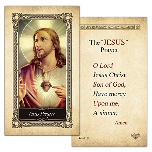 Jesus Laminated - Jesus Prayer Laminated Holy Card - Pack of 3