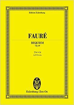 オイレンブルクスコア フォーレ レクイエム 作品48 (オイレンブルク・スコア)