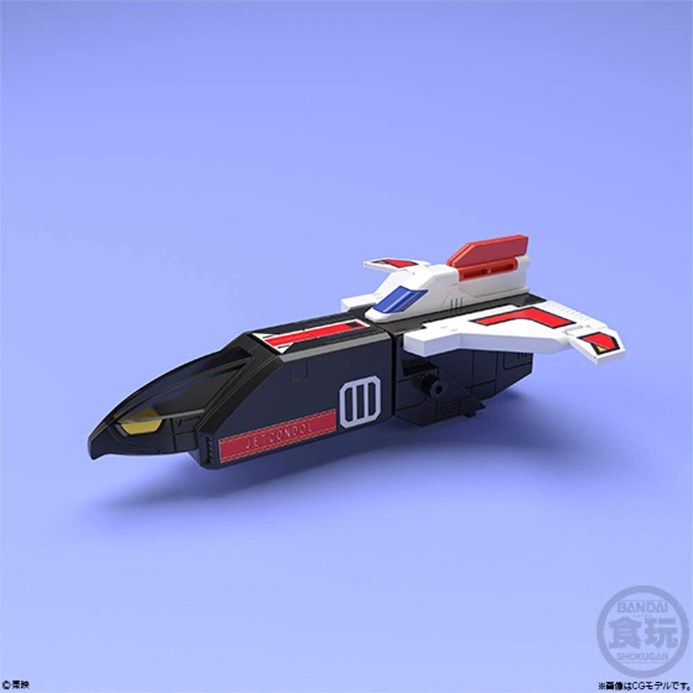 Super Mini Pla Chojin Sentai Jetman Tenkou Gattai JET ICARUS Figure Bandai