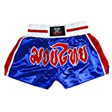 TUSK MUAY THAI SHORTS Blue