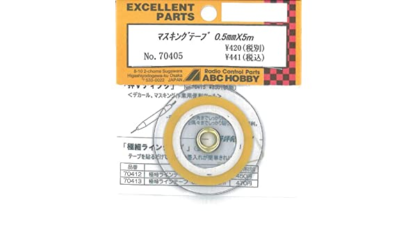 2004/ /2007/  Honda RVF 400/Nc35/1994//&ndash /2002/  Honda CBF 500/A PC39/ Pi/ñ/ón 20405/ + de ABS /13/# 525/para Honda CB 500/PC26//32/1993/