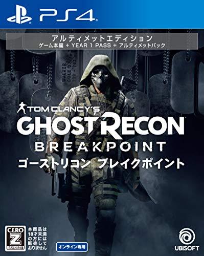 ゴーストリコン ブレイクポイント (GHOST RECON BREAKPOINT) アルティメットエディション