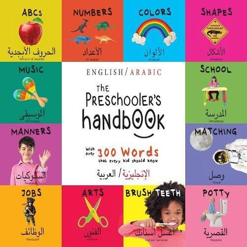 The Preschooler's Handbook: Bilingual (English / Arabic) (الإنجليزية/العربية) ABC's, Numbers, Colors, Shapes, Matching, School, Manners, Potty and ... Children's Learning Books (Arabic Edition) pdf