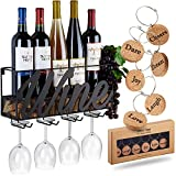 Cheap TRIVETRUNNER Wall Mounted Wine Rack | Bottle & Glass Holder | Cork Storage Store Red, White, Champagne | Come 6 Cork Wine Charms | Home & Kitchen Décor | Storage Rack | Designed Anna Stay,Wine