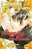 Stepping on Roses, Rinko Ueda, 1421532379