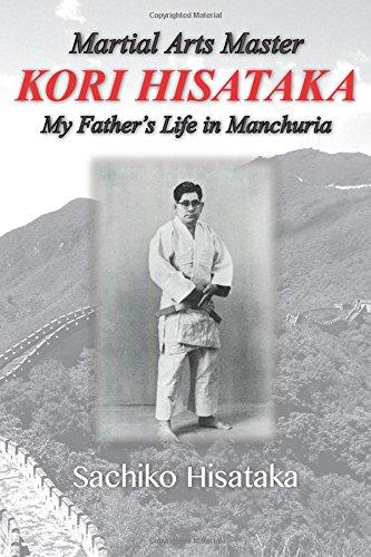 Martial Arts Master Kori Hisataka: My Father's life in Manchuria Text fb2 ebook