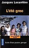 L'été grec par Lacarrière