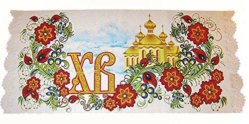 Boy First Communion Cut Out - SAV Ukrainian Bright Easter Towel Gabardine Cover For Basket Runner Rushnik (Easter towel 3)