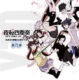 Yozakura Quartet - Hananouta DJCD Mokuyou Kara Yozakura Vol.2 [Japan CD] FFCC-40