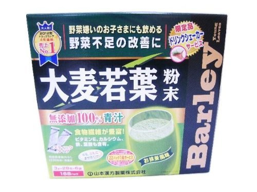 Barley Grass powder additive-free 100% green juice (with shaker) 3g 168 pack